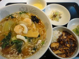 五目湯麺.JPG
