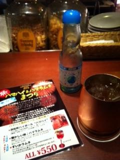 浜ラムネ.JPG