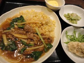 牛肉炒飯.JPG