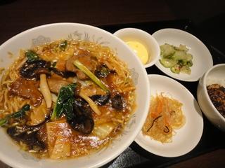 牛肉茸湯麺.JPG
