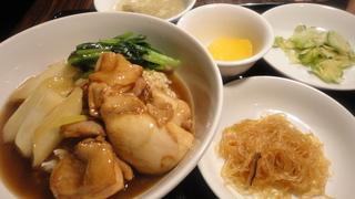 若鶏と焼き葱の醤油丼.JPG