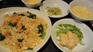 鮭炒飯(メニュー).JPG
